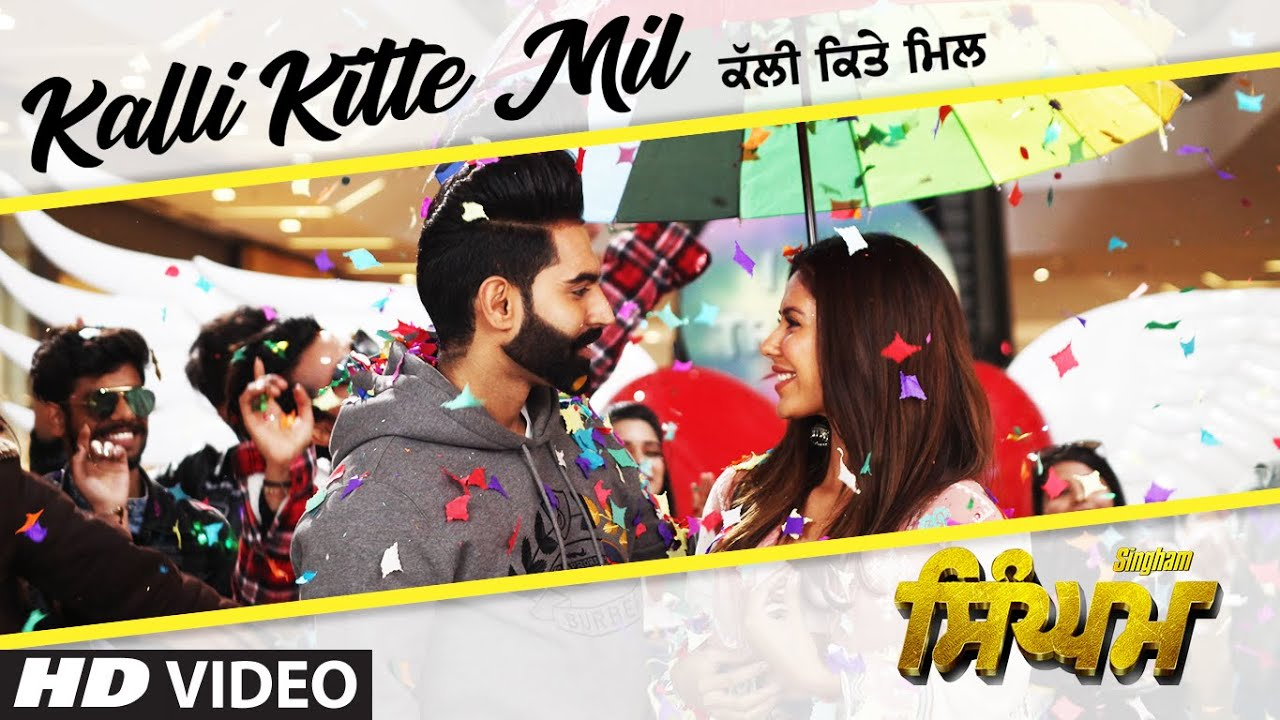 Kalli Kithe Mil: Love, chatter, cuteness, romance has been revived
