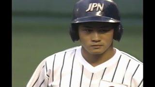 ⚾【平成7年】日本 vs 韓国