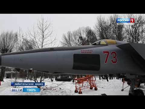 Истребитель МиГ-25Р пополнит коллекцию музея под открытым небом в Твери