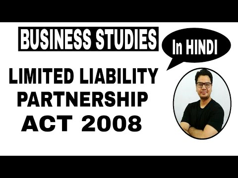 Class 11 (RBSE) | Chapter #2 Concept of Business | Limited Liability Partnership (LLP) in Hindi |