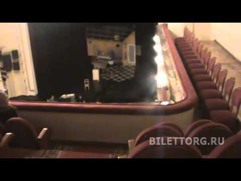 Схема зала театр им.