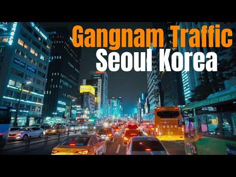 Driving Gangnam Street ARCHIVE(Station-Style) to Jongno Seoul Korea  (강남-에서 종로까지 ) 韓国ソウル週末の江南駅周辺