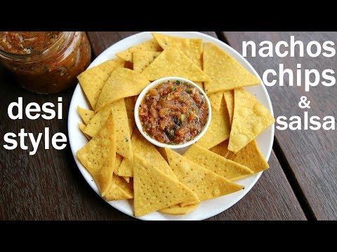 tortilla chips recipe with salsa dip | nachos chips with salsa | नाचोज चिप्स टोमैटो सालसा के साथ