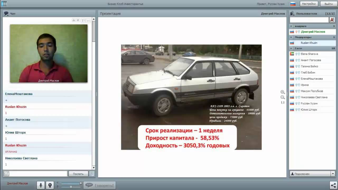 Продажа легковых автомобилей ➤ объявления на тему «продам авто, купить машину» б/у, с пробегом, с фото и ценами ✅ здесь покупают и продают легковые авто без посредников | авторынок на бесплатка в украине.