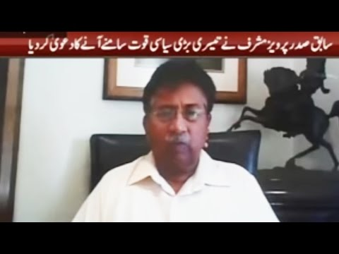 Musharraf announces new political alliance, claims to be most powerful than any other party