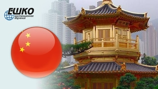 Обстоятельство образа действия, степени и результата в китайском языке....