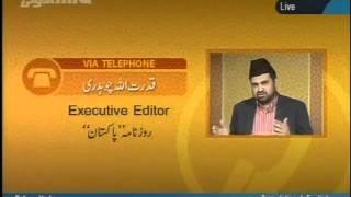 Interview: Qudrat Ullah Sahib