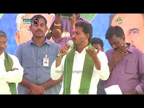 YS Jagan Interacts With Farmers At Ponnaluru Mandal In Kondepi Constituency - 20th Feb 18