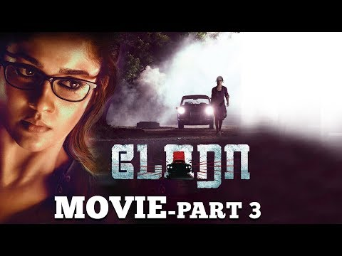 Dora - Tamil Full Movie | Nayanthara | Thambi Ramaiah | Vivek–Mervin | Part 3
