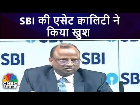 SBI की एसेट क्वालिटी ने किया खुश | एक्साइज ड्यूटी घटेगी | Business News Today | CNBC Awaaz
