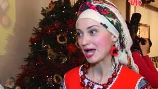 видео Як весело зустріти Новий рік у селі
