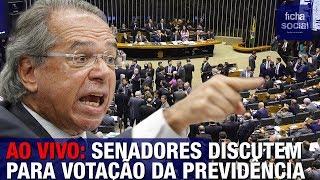 AO VIVO: REFORMA DA PREVIDÊNCIA DE PAULO GUEDES E BOLSONARO É APROVADA - SENADO - DESTAQUES