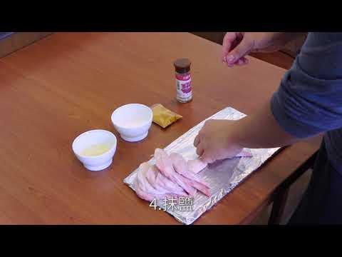 氣炸鍋也能輕鬆做聖誕大餐- 咖哩烤雞翅