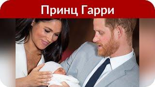 Меган Маркл и принц Гарри обнародовали закулисные фото со свадьбы