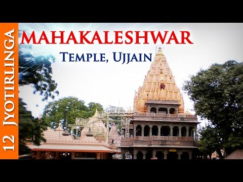 Mahakaleshwar Temple - Ujjain, MP | 12 Jyotirlinga Darshan | Indian Temple Tours