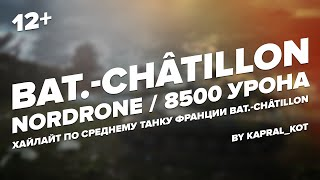 Bat.-Châtillon * NorDrone 8500 урона | World Of Tanks