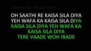 Sab Kuchh Bhula Diya Karaoke Sonu Nigam Hum Tumhare Hain Sanam