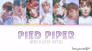 Скачать BTS Pied Piper Lyrics Color Coded Han Rom Eng