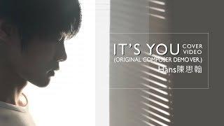Hans陳思翰 -「IT'S YOU」COVER VIDEO (ORIGINAL COMPOSER DEMO VER.)