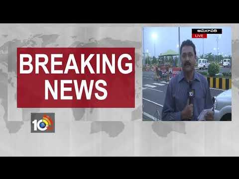 Reliance Industries Chief Mukesh Ambani Reaches to Vijayawada | AP | 10TV