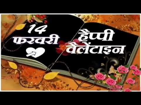 mera wada rha humdam story love' ❤