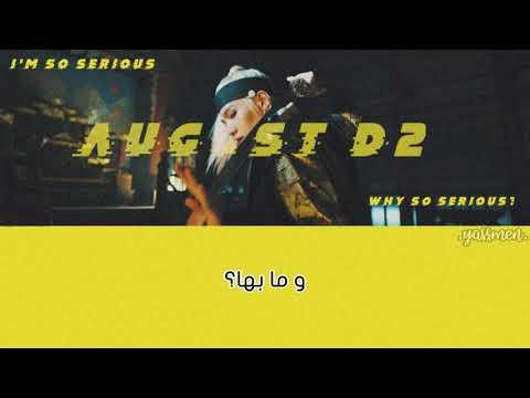 Agust D (SUGA) - People (الترجمه العربيه/Arabic Sub)