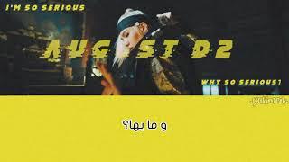 Gambar cover Agust D (SUGA) - People (الترجمه العربيه/Arabic Sub)