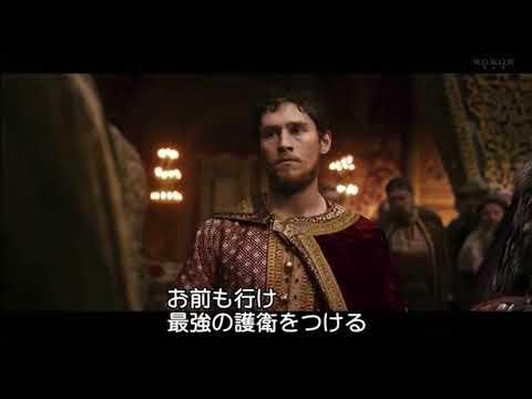 Ihome II Japanese iptv box with 72 live channels, | FunnyDog TV