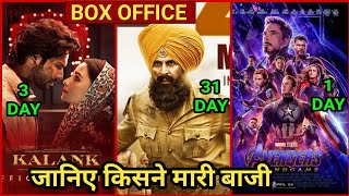 Box Office Collection | Kalank Movie Collection | Avengers EndGame Hindi | Kesari Movie