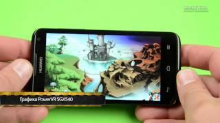 Смартфон Huawei Ascend D1 U9500