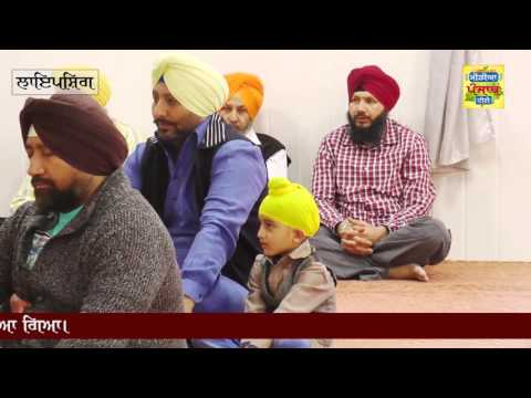Khalsa Sajna Diwas (vaisakhi) Gurdwara Gurmat Parchar Leipzig Germany Part-1 (Media Punjab TV)