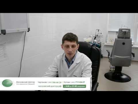 Причины и симптомы рака простаты: операция лапароскопия и