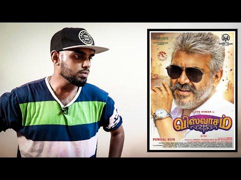 Viswasam Review By Thalapathy Fan - Ajith Kumar | Director Siva | D.Imman | Enowaytion Plus|Veeram2?