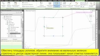 Как рассчитать картограмму земляных работ в AutoCAD Civil 3D