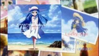 らき☆すたキャラクターソングVol.11~幸せ願う彼方から.
