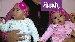 صباح العربية | 500 توأم في قرية مصرية