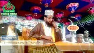 Abdullah Al Amin 10/03/19 Rangpur a Bangla Waz By muslim tv hd