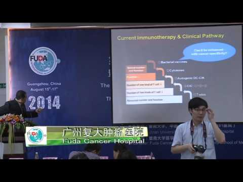 Cancer Forum on cancer immunotherapy of Fuda Cancer Hospital