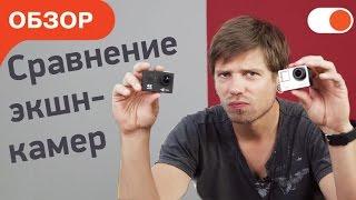 Стоит ли переплачивать? Сравнение экшн-камер GoPro HERO4 и AIRON ProCam 4K