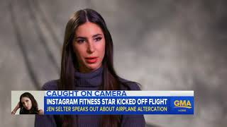 Fitness model has alleged altercation with flight attendant