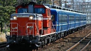 網干訓練 DD51 1192号機+12系客車 山陽本線舞子通過