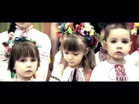 Примиріться сини України