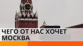 Как Кремль манипулирует миром