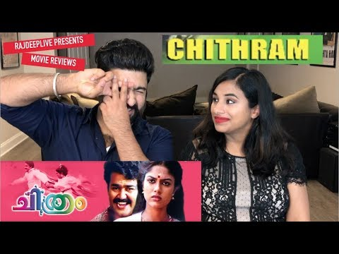 Chithram Movie Review | Mohanlal