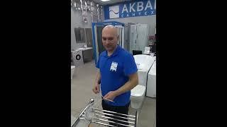 полотенцесушитель Sunerzha Bogema Bogema 400x500