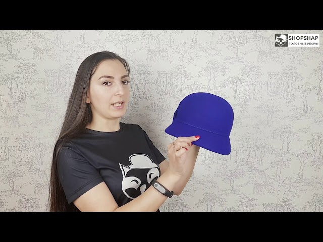 Шляпа, Ирма Синяя