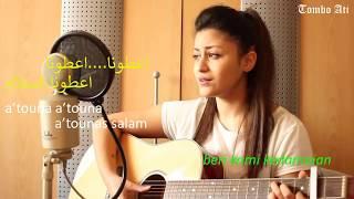 A'touna El Toufoule (أعطونا الطفولة) Lagu arab sedih banget