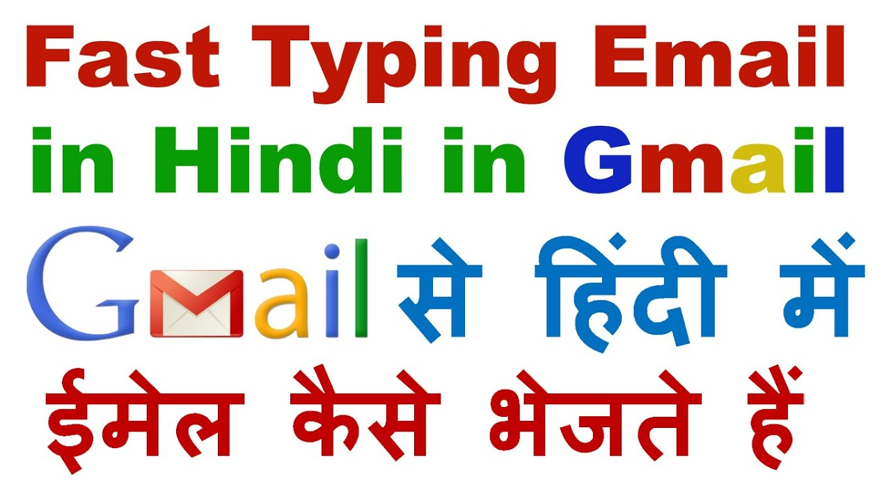 How to Type in Hindi in Gmail