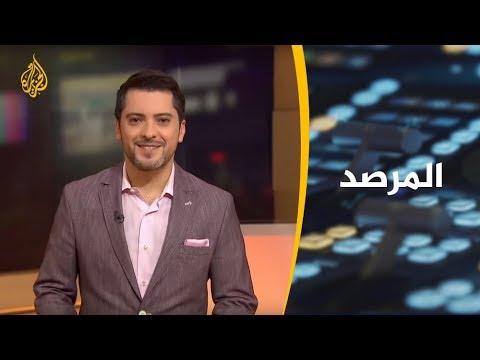 المرصد - بعد زيارة الكبابجي.. السلطات المصرية تنظم زيارة للسجون لتصورها كالفنادق  - نشر قبل 5 ساعة