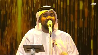 الفنان حسين الجسمي يشعل المسرح بأغنية ستة الصبح